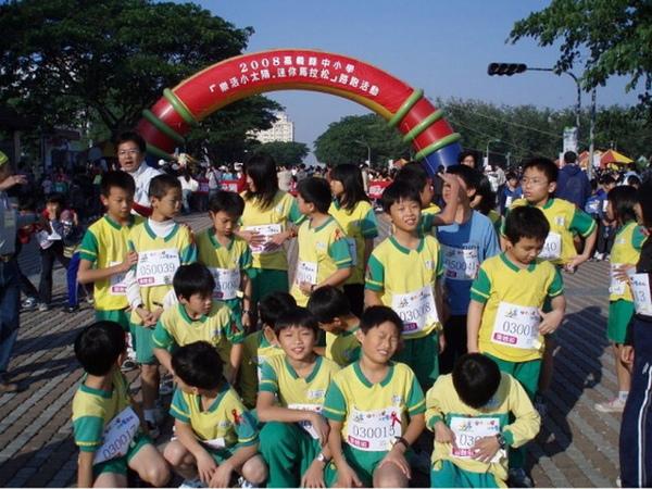 馬拉松05_調整大小.jpg