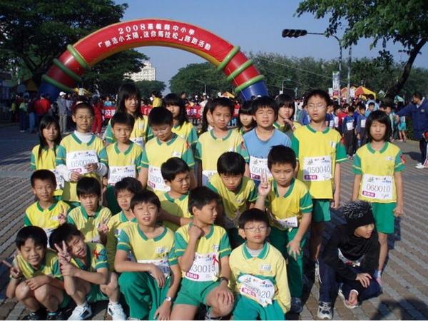 馬拉松06_調整大小.jpg
