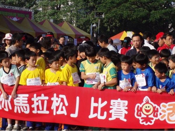 馬拉松09_調整大小.jpg