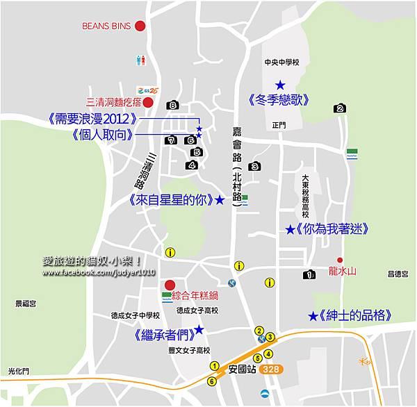北村地圖1.jpg