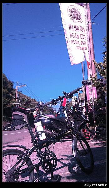IMAG_0335.jpg