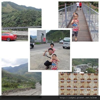 東河吊橋.jpg