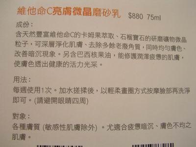 調整大小SANY7107.JPG
