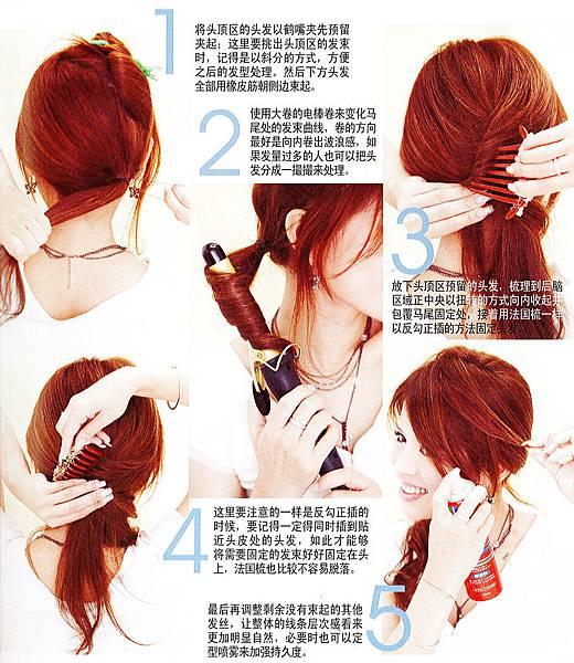髮髻 10