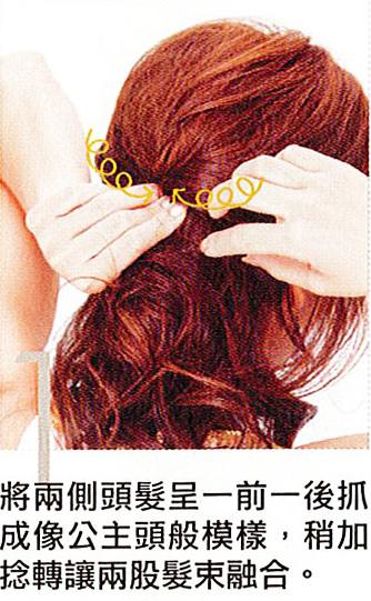 髮髻 24