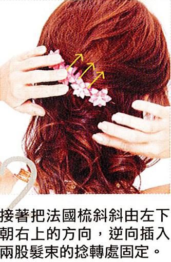 髮髻 25