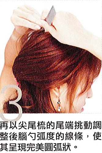 髮髻 26