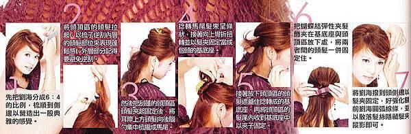 髮髻 13