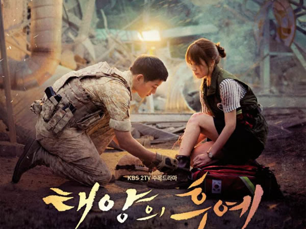 descendants-of-sun