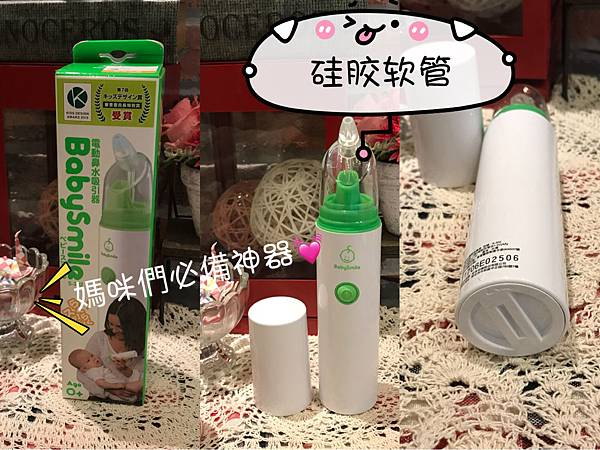 WeChat 圖片_20180130091640.jpg