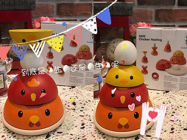 WeChat 圖片_20180130090833.jpg