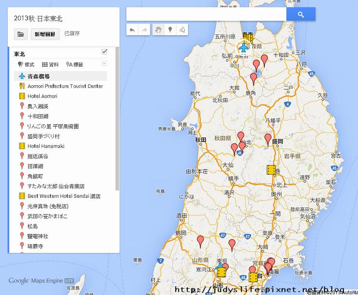 2013日本東北地圖