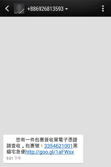 Screenshot_2014-05-14-21-03-26