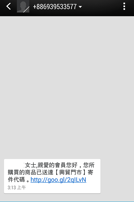 Screenshot_2014-05-19-07-25-18