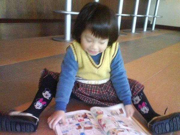 小辣椒坐在地上看書