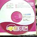 功文文教-幸福孕袋3.jpg
