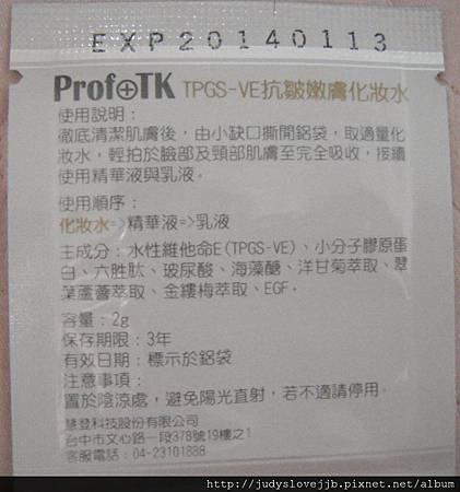 profTK-5.jpg
