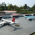 中正國際機場