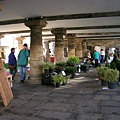 Market Home