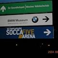 充滿怨唸的BMW博物館