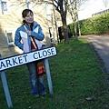 奇怪的路名  Market Close  (是死路沒錯啦)
