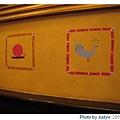 20070531CafeRouge0042(001).jpg