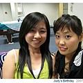 20070614 兩個人都要徵友了  XDDD