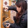 20070706製作紀念錢幣