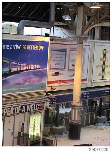 20070720-22London 噴水的victoria車站