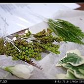 小綠果零件 綠色長條葉子也是零件