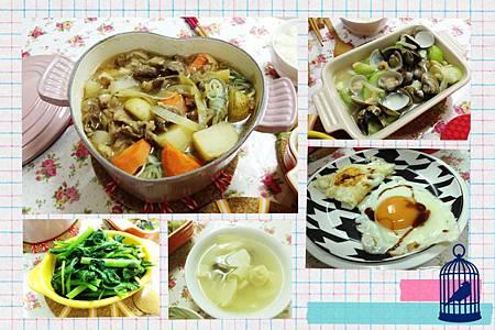馬鈴薯燉肉真的超好吃!! LC開鍋菜煮這個就對了!!