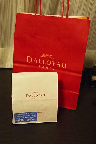 買了Dallyau的馬卡龍