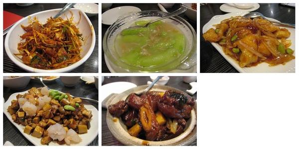 滬園上海湯包館