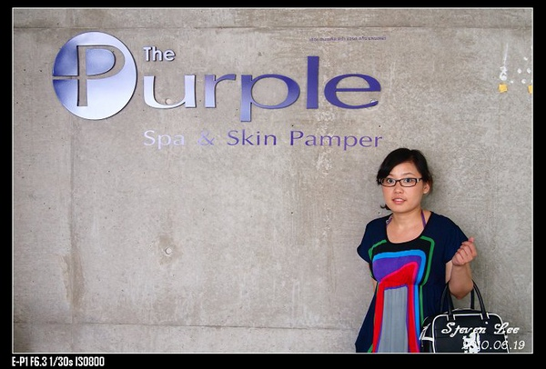 007_Purple Spa