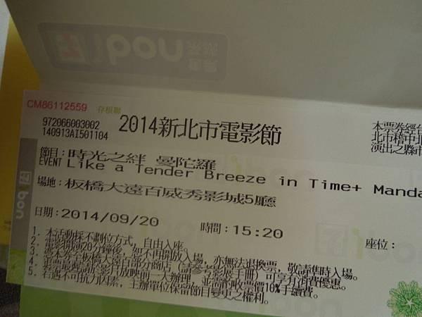 DSCN4901.JPG