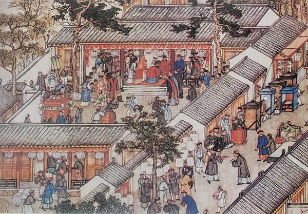 Xu_Yang_-_Marriage