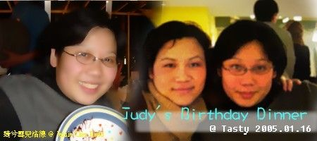 Judy's Birthday