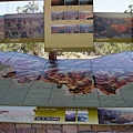 大峽谷模型