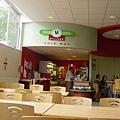 學校主要餐廳