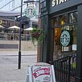 市區的Starbucks
