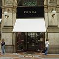 義大利名牌之ㄧ Prada