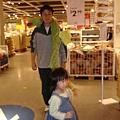 IKEA大採購