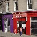愛丁堡的中國餐館也不少嘛