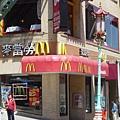 好中國的麥當勞