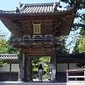 公園裡面還有ㄧ個日式花園