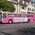 可愛的金髮尤物2公車