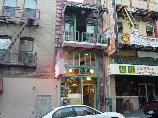 我最愛的粥品店--三和粥飯館