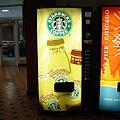 星巴克飲料機