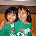 Vivian和Emily