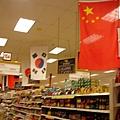 美國超市的亞洲食品區